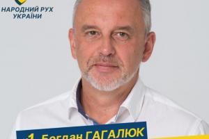 Велика годівничка Народного Руху України